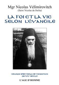 Nicolas Vélimirovitch - La foi et la vie selon l'Évangile